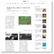 自社製の可能性=北ミサイル施設の建機―日本メーカー – エキサイトニュース