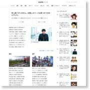 gii.co.jp 「リモート電子ユニットの世界市場 2022年:動翼・着陸装置・燃料装置・防除氷装置」 – エキサイトニュース