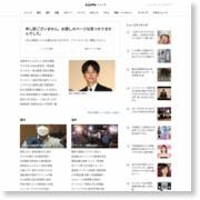タワークレーン市場調査レポートが発刊 – エキサイトニュース