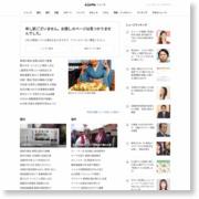 東京・東久留米の住宅街で火事、男女2人がやけど – エキサイトニュース