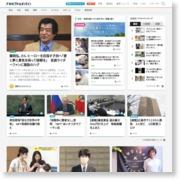 クレーン車と衝突 トレーラー炎上(FNN) – fnn-news.com