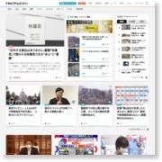 高所作業車、住宅に倒れる 男性が意識不明 – fnn-news.com