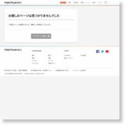 台風12号西日本へ 豪雨の被災地も警戒 – www.fnn.jp