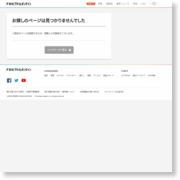 "「1100mmの雨量」被災地も警戒 ""非常に強い""台風20号 – www.fnn.jp"
