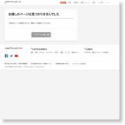 トレーラーが歩道橋を破壊 あわやの事故 – www.fnn.jp