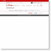 セレナ 燃料ポンプまわらず – Goo-net(グーネット)