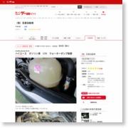 ハイエース ガソリン車 1TR ウォーターポンプ取替 – Goo-net(グーネット)