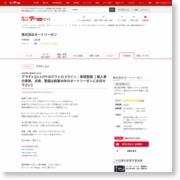 アウディQ3 2.0TFSIクワトロ Sライン:車検整備【 輸入車の車検、点検、整備は創業48年のオートリーゼンにお任せ下さい】 – Goo-net(グーネット)