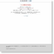 屋根より、はるか高く こいのぼり 北広島の国道脇 – 北海道新聞