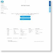 クレーン解体作業中、下敷きになり男性死亡 – 株式会社河北新報社 (プレスリリース)