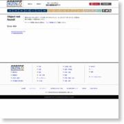 鳥取県の県有施設・資産活用/地元のPFI参画促進/雇用確保を加点評価 – 日刊建設通信新聞