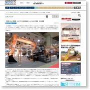 【宅造にもICT建機】13tクラスの新型油圧ショベルなど開発 日立建機 – 日刊建設通信新聞
