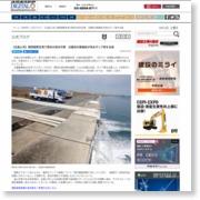 【台風21号】関西国際空港で懸命の排水作業 近畿地方整備局が排水ポンプ車を派遣 – 日刊建設通信新聞
