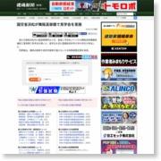 国交省浜松が舞阪高架橋で見学会を実施 – 建通新聞