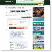 60  つり自走式クレーン発売 タダノ – 建通新聞