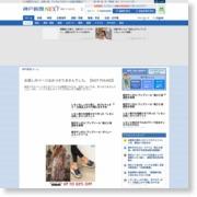 三木駅舎の取り壊し進む 仲田市長「復旧に全力」 – 神戸新聞