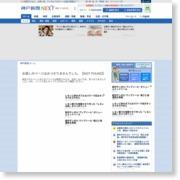 豪雨被災の神社に獅子舞奉納へ 住民らが土砂撤去 宍粟 – 神戸新聞