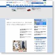 緊急輸送道路、電柱の新設禁止 兵庫県、4月から – 神戸新聞