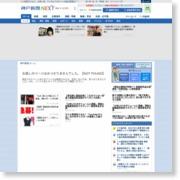 小野に新産業団地 22年完成へ工事の安全祈願 – 神戸新聞