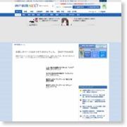 一年の防火、防災誓う 豊岡消防団が出初め式 – 神戸新聞