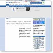 """""""カメムシの予言""""は本当か? 暖冬予想の但馬に大雪のうわさ – 神戸新聞"""