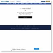 「本山さくら」最後のよさこい 高知県本山町から40年の歴史 – 高知新聞