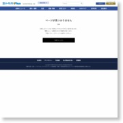 XCMGが今年のXCMG Cupへの参加募集を開始 – 高知新聞