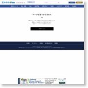 都営三田線開業50周年記念 都営フェスタ2018in三田線を開催します … – 高知新聞