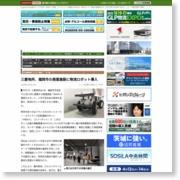 三菱地所、福岡市の商業施設に物流ロボット導入 – LogisticsToday