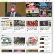 東京・世田谷区で電線火災、一時1000軒以上が停電 – 毎日放送