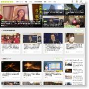 神奈川・茅ヶ崎で住宅全焼、焼け跡から女性の遺体 – 毎日放送