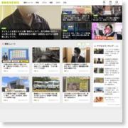 渋谷センター街のビルで火事 – 毎日放送