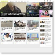 川崎の県営住宅で火災、焼け跡から1人の遺体 – 毎日放送