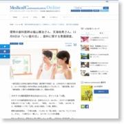 理想の歯科医師は福山雅治さん、天海祐希さん。11月8日は「いい歯の日」、歯科に関する意識調査。 – 株式会社 日本ビジネス出版 (登録)