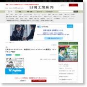 三井E&Sマシナリー、岸壁用ガントリークレーン4基受注 インドネシア向け – 日刊工業新聞