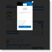ケンカして強くなる!大里「親子タッグ」で正夢V – 日刊スポーツ