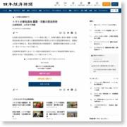 トマトの害虫退治 農薬・天敵の昆虫併用 広島県技研、10月まで実験 … – 日本経済新聞