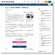 信大など、高性能の光触媒開発 分解速度30倍に – 日本経済新聞