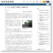 ソメイヨシノ世代交代 寿命迎え、伝染病まん延 – 日本経済新聞