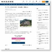 ダンプカー1万台分の土砂 大分山崩れの民間調査 – 日本経済新聞