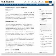 好決算キャタピラー、会見中に株急落のなぜ – 日本経済新聞