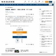 設備投資、増額相次ぐ 四国の上場今期 タダノは6倍 – 日本経済新聞