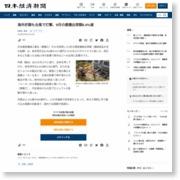 海外好調も台風で打撃、9月の建機出荷額8.4%減 – 日本経済新聞
