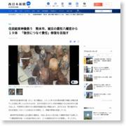 住民結束神像救う 熊本市、被災の菱形八幡宮から19体 「後世につなぐ責任」修復を目指す [熊本県] – 西日本新聞