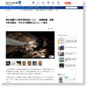 熊本地震その時市消防局は(上) 倒壊家屋、奇跡の乳児救出 がれきの隙間をはいルート探る [熊本県] – 西日本新聞