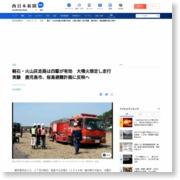 軽石・火山灰走路は四駆が有効 大噴火想定し走行実験 鹿児島市、桜島避難計画に反映へ – 西日本新聞