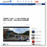 災害現場 VRで把握 久留米の国交省九州技術事務所 復旧迅速化へ導入検討 – 西日本新聞