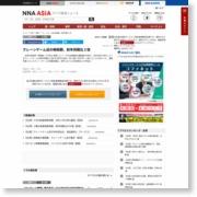 クレーンゲーム店の徴税額、前年同期比2倍 – NNA.ASIA