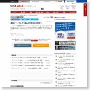 重機UT、マルタベ鉱山の所有会社を買収へ – NNA.ASIA