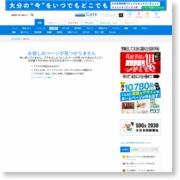 復旧工事 急ピッチ 被災地はいま 福岡・大分豪雨 – 大分合同新聞